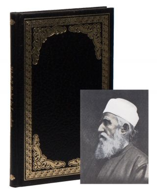'Abdu'l-Bahá in London: Addresses and Notes of Conversation. Eric HAMMOND, introduction
