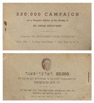 $20,000 Campaign for a People's Edition of the Works of Dr. Chaim Zhitlowsky. Dr. Zhitlowsky Folks Committee.