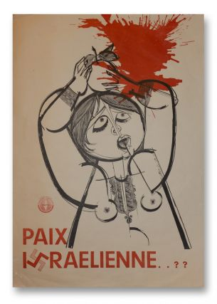Paix Israelienne..?? [poster title]. Palestinian National Liberation Movement Fat'h.