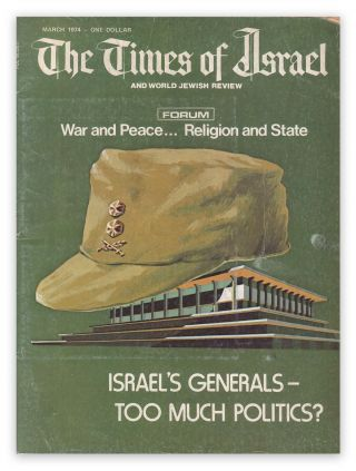 The Times of Israel and World Jewish Review, Vol. 1, No. 4, March, 1974. William MEHLMAN