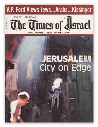 The Times of Israel and World Jewish Review, Vol. 1, No. 7, June, 1974. William MEHLMAN