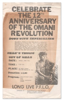 Celebrate the 12th Anniversary of the Omani Revolution